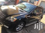 Mercedes-Benz M Class 2011 Black | Cars for sale in Greater Accra, East Legon (Okponglo)