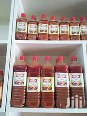 Vask Palm Oil | Meals & Drinks for sale in Greater Accra, East Legon