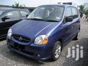 Hyundai Atos 2008 Blue | Cars for sale in Greater Accra, Burma Camp