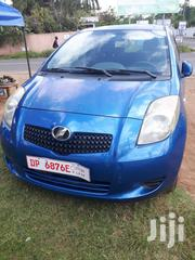 Toyota Vitz 2009 Blue | Cars for sale in Greater Accra, East Legon