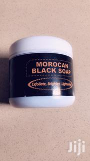 Morocan Black-soap | Skin Care for sale in Greater Accra, South Labadi