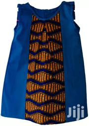 Kid's Ankara Outfit | Clothing for sale in Greater Accra, Teshie new Town