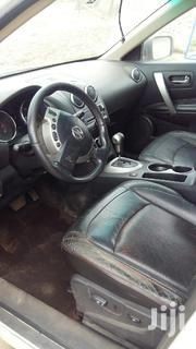 Nissan Rogue 2008 SL 4WD White | Cars for sale in Greater Accra, Apenkwa