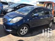 Toyota Yaris 2006 Blue | Cars for sale in Brong Ahafo, Atebubu-Amantin