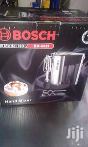Bosch Hand Blender | Kitchen Appliances for sale in Greater Accra, Achimota