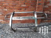 Neat And Strong Toyota Land Cruiser Front Guards | Vehicle Parts & Accessories for sale in Greater Accra, Kwashieman