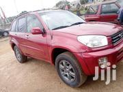 Toyota RAV4 2008 2.0 VVT-i Red | Cars for sale in Ashanti, Kumasi Metropolitan