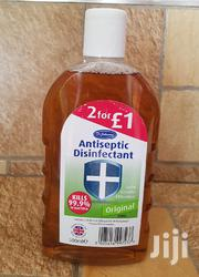 Dr Johnsons Antiseptic Disinfectant | Skin Care for sale in Ashanti, Kumasi Metropolitan