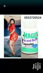 Big Buttocks | Feeds, Supplements & Seeds for sale in Greater Accra, Tema Metropolitan