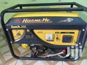 Huanghe Generator | Electrical Equipments for sale in Greater Accra, Tema Metropolitan