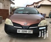 Nissan Primera 2007 1.8 Visia Brown   Cars for sale in Greater Accra, Kwashieman