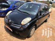 Nissan March 2009 Black | Cars for sale in Greater Accra, East Legon