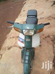 2018 Green | Motorcycles & Scooters for sale in Northern Region, Tamale Municipal