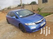 Honda Civic 2011 Blue | Cars for sale in Greater Accra, Dansoman
