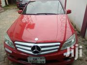 Mercedes-Benz C300 2014 | Cars for sale in Greater Accra, Accra Metropolitan