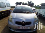 Toyota Vitz 2008 | Cars for sale in Central Region, Awutu-Senya