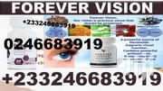Forever Living Products(Vision) | Vitamins & Supplements for sale in Greater Accra, Airport Residential Area