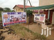 Vet And Pet Shop Services | Livestock & Poultry for sale in Western Region, Ahanta West