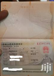 China Visa | Travel Agents & Tours for sale in Greater Accra, Teshie-Nungua Estates