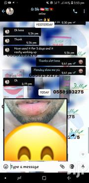 Jolly Pink Lips in 5days | Skin Care for sale in Greater Accra, Accra new Town