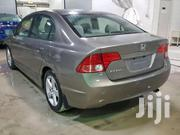 Honda Civic 2009 1.8 EX Gray | Cars for sale in Greater Accra, Tema Metropolitan