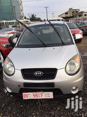 New Kia Picanto 2009 1.1 Gray | Cars for sale in Greater Accra, Teshie-Nungua Estates