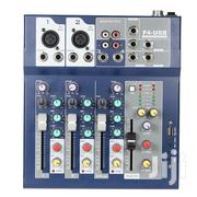 F4 Channel Live Mixer/ USB/ Yamaha | Musical Instruments for sale in Greater Accra, Accra Metropolitan