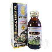 Blackseed Oil | Vitamins & Supplements for sale in Greater Accra, Ga East Municipal