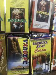 Men Power Pack | Sexual Wellness for sale in Greater Accra, Odorkor