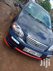 Toyota Corolla 2005 1.8 TS Blue | Cars for sale in Greater Accra, Adenta Municipal