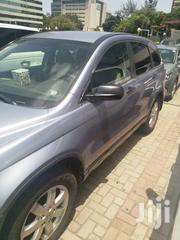 Honda CR-V 2011 Gray | Cars for sale in Greater Accra, Ga East Municipal