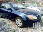 Kia Spectra 2008 Blue | Cars for sale in Greater Accra, Ga South Municipal