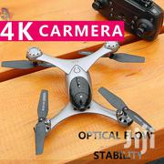 4k HD Drone (Double Camera) | Cameras, Video Cameras & Accessories for sale in Greater Accra, Achimota