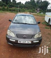 Toyota Corolla 2006 Gray | Cars for sale in Brong Ahafo, Wenchi Municipal