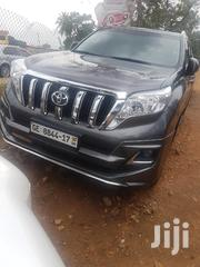 Toyota Land Cruiser Prado 2017 VX Gray | Cars for sale in Greater Accra, Accra Metropolitan