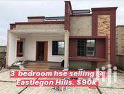 3 Bedroom House Selling at Eastlegon Hills | Houses & Apartments For Sale for sale in Greater Accra, East Legon