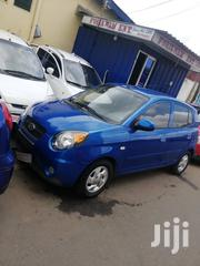 Kia Picanto 2011 1.1 EX Automatic Blue | Cars for sale in Greater Accra, Abossey Okai