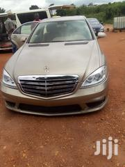 New Mercedes-Benz S Class 2008 Gold | Cars for sale in Greater Accra, Adenta Municipal