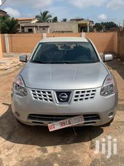 New Nissan Rogue 2008 Silver | Cars for sale in Greater Accra, Achimota