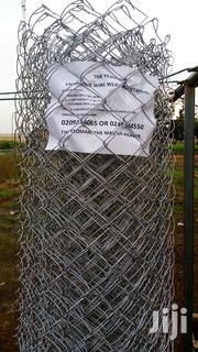 Chain Link Galvanized Steel Wire Fence | Building Materials for sale in Northern Region, Tamale Municipal