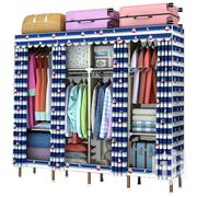 4in1 Super Strong Wardrobe | Furniture for sale in Greater Accra, Accra Metropolitan