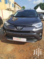 New Toyota RAV4 2017 Gray | Cars for sale in Greater Accra, Kwashieman