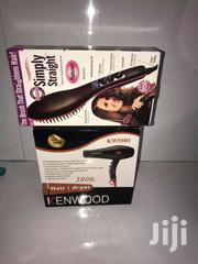 Original Hair Dryer And Hair Brush Set | Tools & Accessories for sale in Central Region, Awutu-Senya