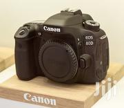 Brand New CANON EOS 80D | Photo & Video Cameras for sale in Ashanti, Kumasi Metropolitan