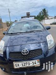 Toyota Yaris 2008 1.5 Liftback Blue | Cars for sale in Greater Accra, Tema Metropolitan