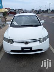 New Honda Civic 2007 White | Cars for sale in Greater Accra, Adenta Municipal