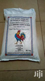 Jasmine Rice | Meals & Drinks for sale in Ashanti, Kumasi Metropolitan