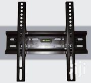 "LED/LCD/PLASMA 26""-55"" Inch Adjustable Wall Mount 