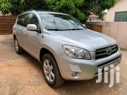 Toyota RAV4 2008 200 4X4 Automatic Silver | Cars for sale in Greater Accra, Teshie-Nungua Estates