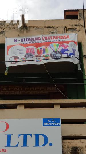N-florena Enterprise